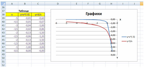 hello_html_180a3dcb.jpg