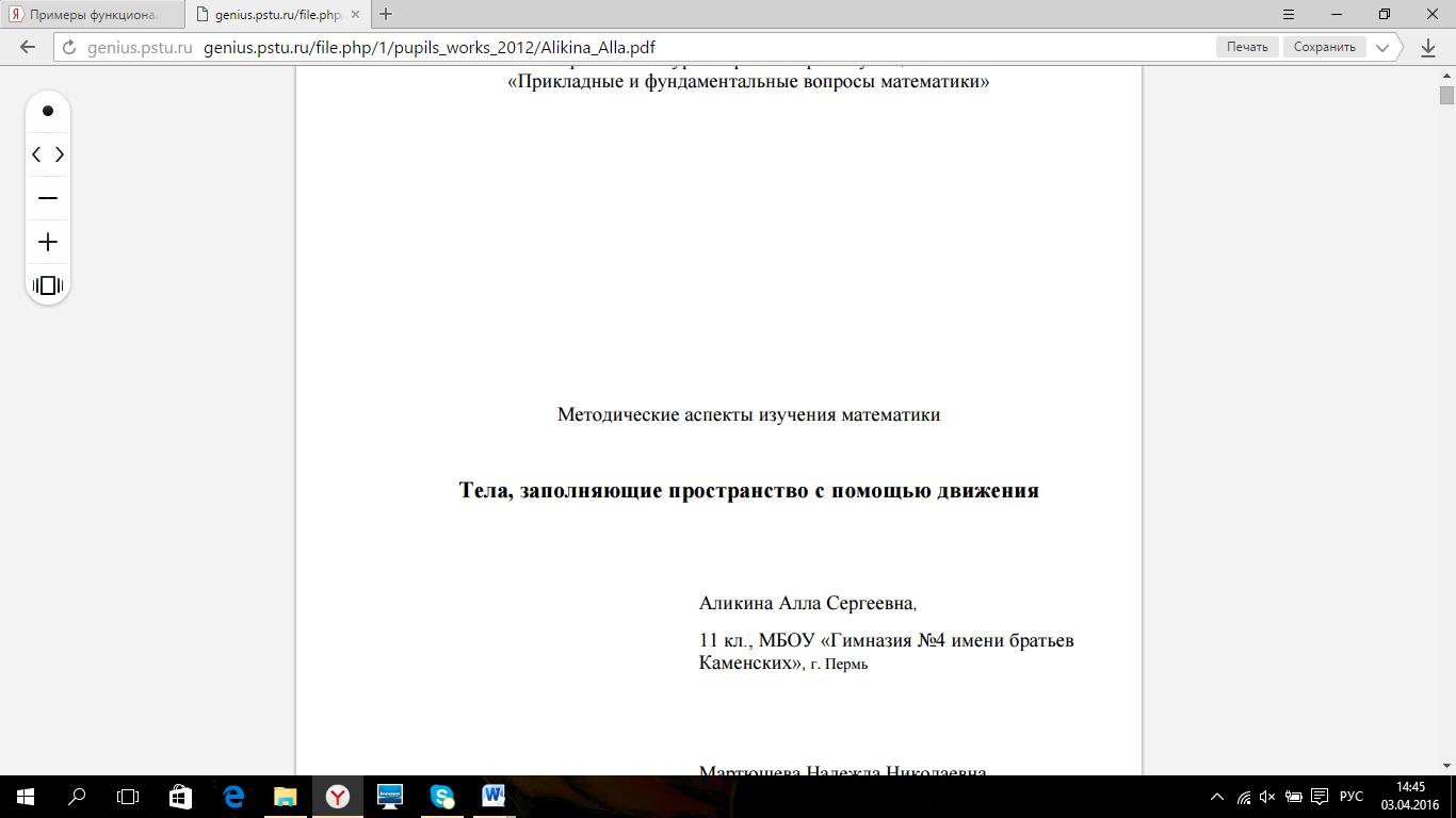 hello_html_m5529af31.png