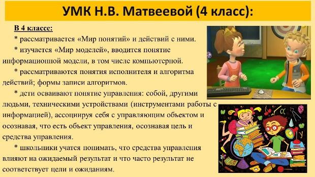 hello_html_587a45a0.jpg