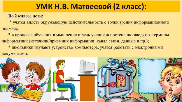 hello_html_71815278.jpg