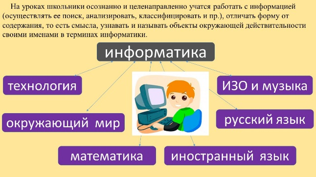 hello_html_m3432d483.jpg