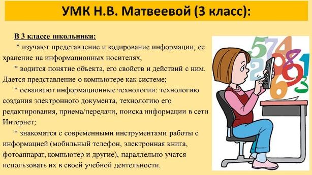hello_html_m3d216b43.jpg