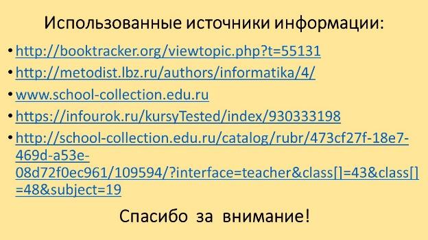 hello_html_m619a43b8.jpg