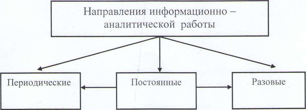 hello_html_m18d2843b.jpg