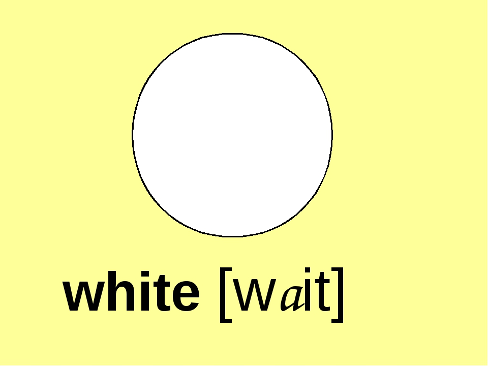 white [wait]