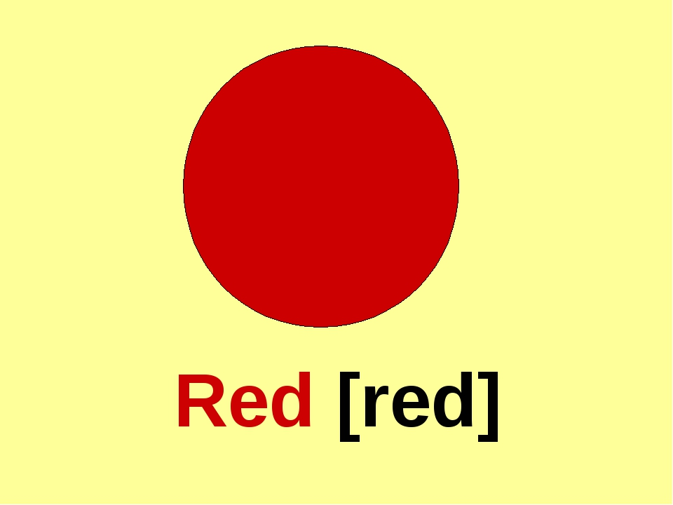 Red [red]