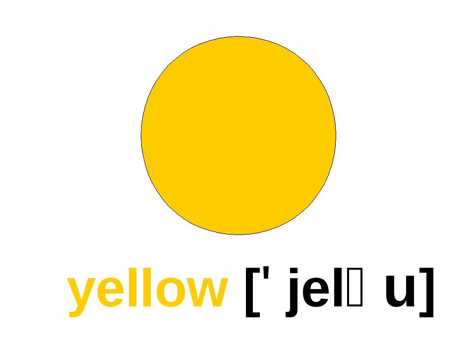 yellow [' jeləu]