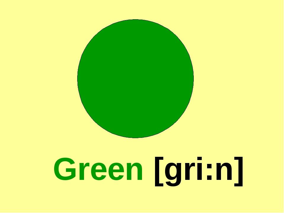 Green [gri:n]