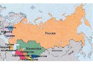 Карта!! Монголия Китай