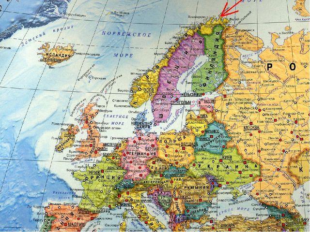 Карта!!