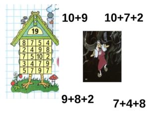 10+9 10+7+2 7+4+8 9+8+2
