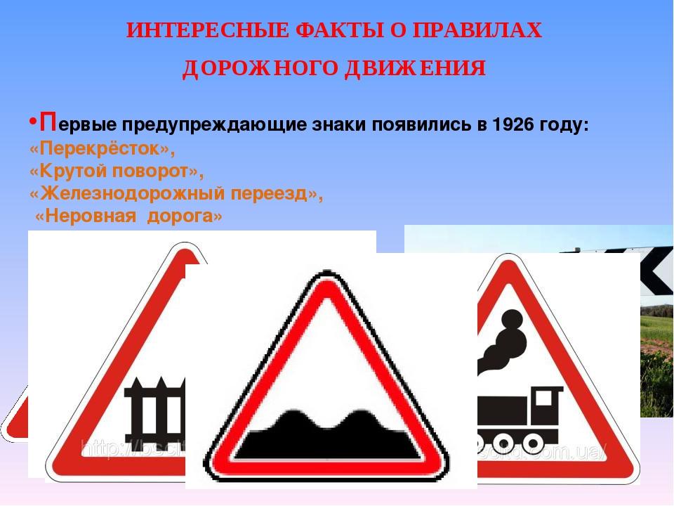 уход знаки ппд в голландии товара всей России