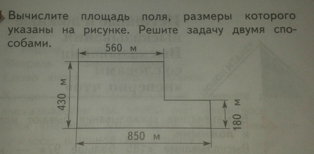 hello_html_m56eb0ec.jpg