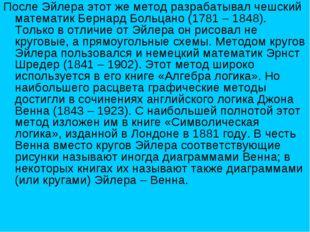 После Эйлера этот же метод разрабатывал чешский математик Бернард Больцано (1