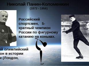 Олимпийские награды Олимпийским орденом награждают за особые заслуги перед о