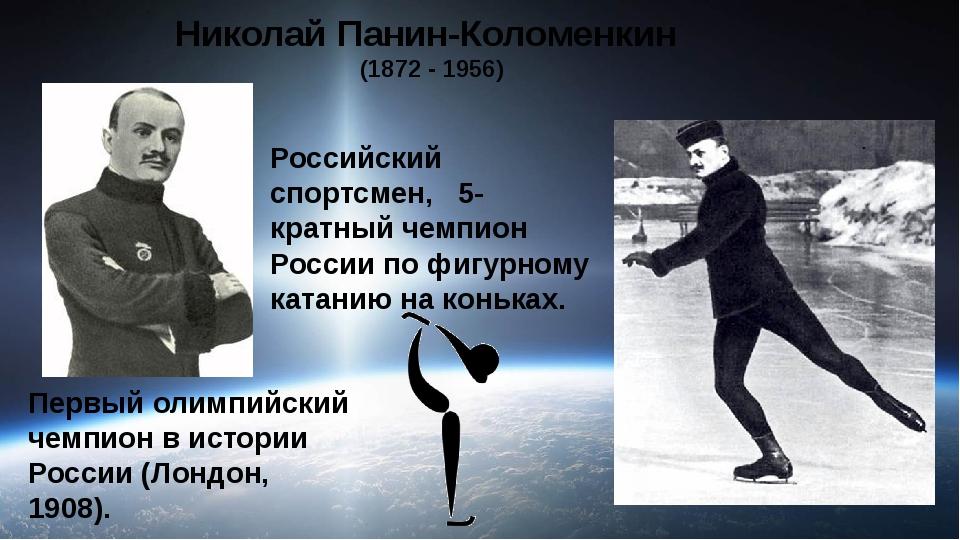 Олимпийские награды Олимпийским орденом награждают за особые заслуги перед о...