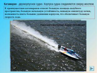 Значительная часть российских рыболовов отдаёт свой улов на переработку в Нор