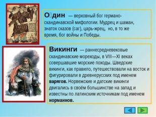 Лютера́нство— одно из наиболее старыхпротестантскихтечений вхристианстве.