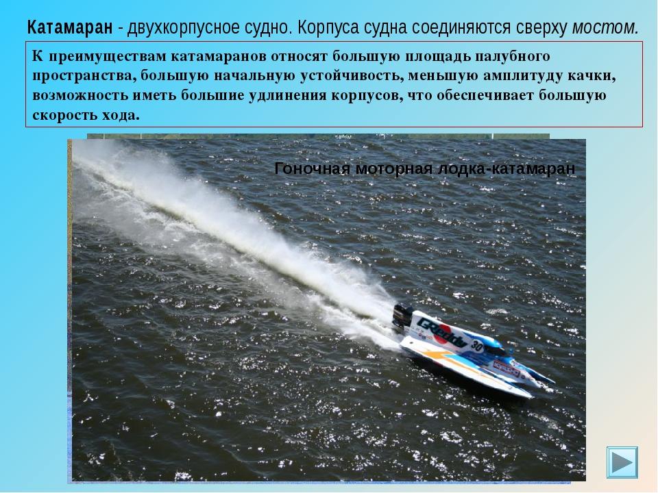 Значительная часть российских рыболовов отдаёт свой улов на переработку в Нор...