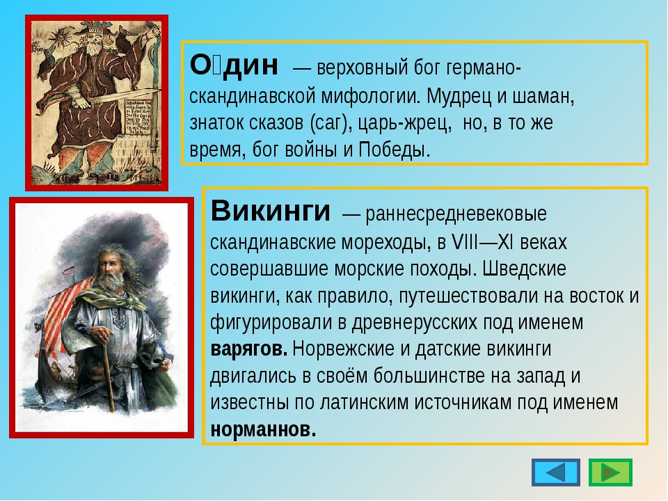 Лютера́нство— одно из наиболее старыхпротестантскихтечений вхристианстве....