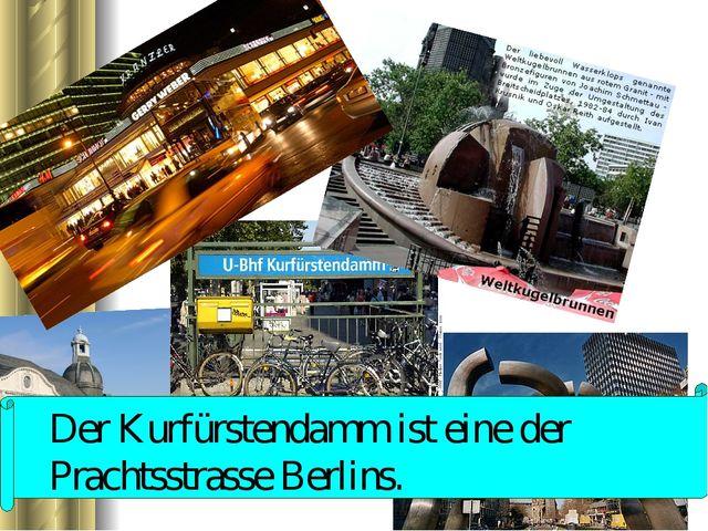 Der Kurfürstendamm ist eine der Prachtsstrasse Berlins.