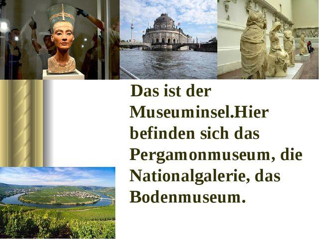 Das ist der Museuminsel.Hier befinden sich das Pergamonmuseum, die Nationalg...