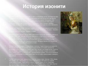 История изонити Нитяная графика (варианты названия: изонить, изображение нить