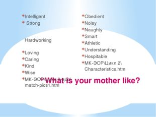 What is your mother like? Intelligent Strong Hardworking Loving Caring Kind W