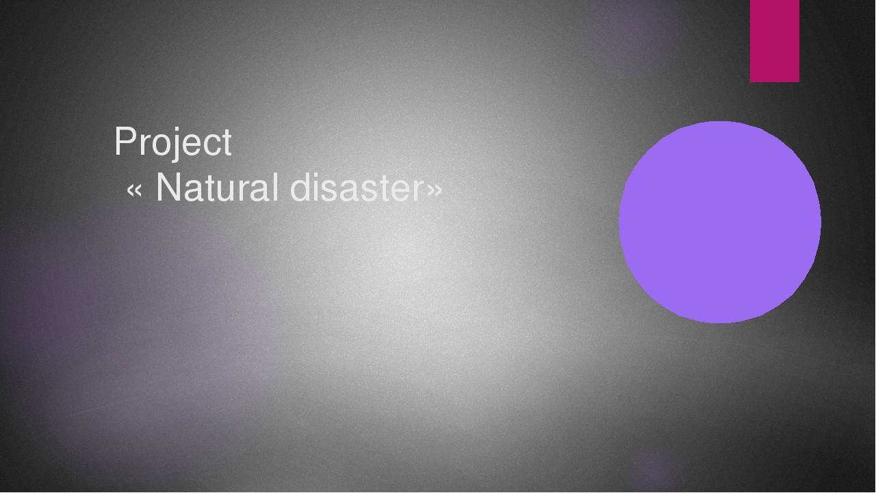 Project « Natural disaster»