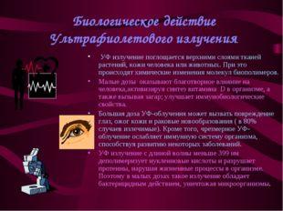 Биологическое действие Ультрафиолетового излучения УФ излучение поглощается в