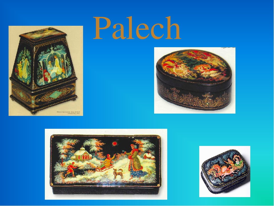Palech