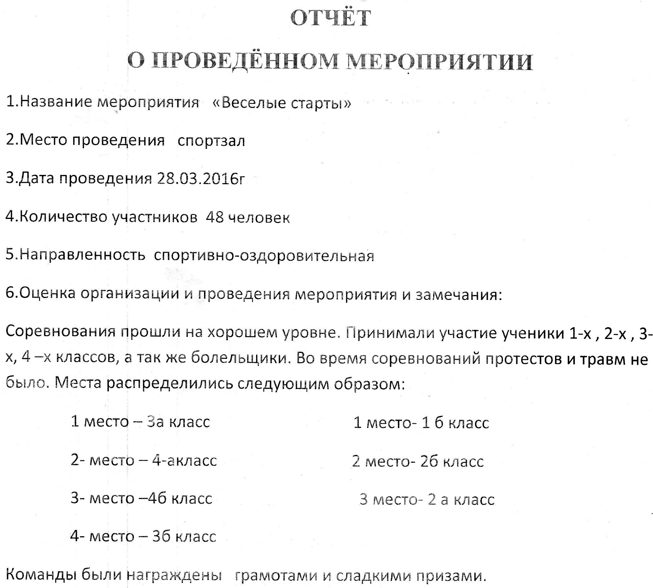 hello_html_6eda5173.jpg