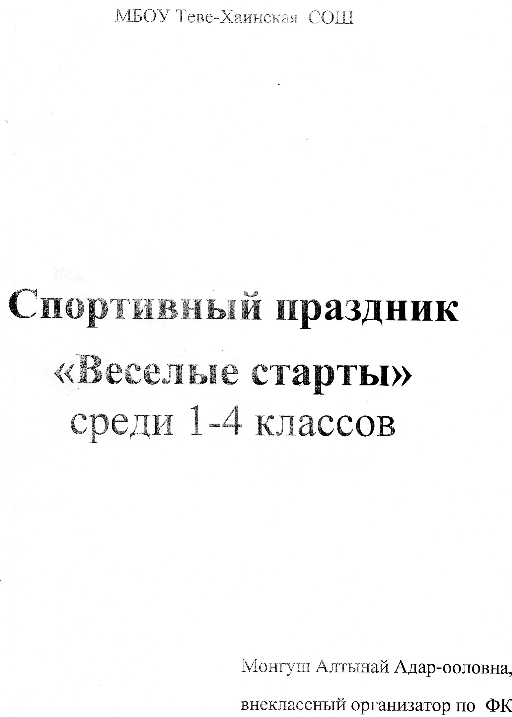 hello_html_75b2a30c.jpg