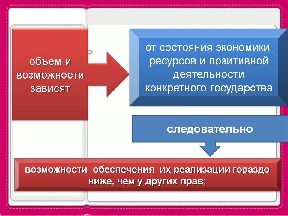 hello_html_75ee18fc.jpg