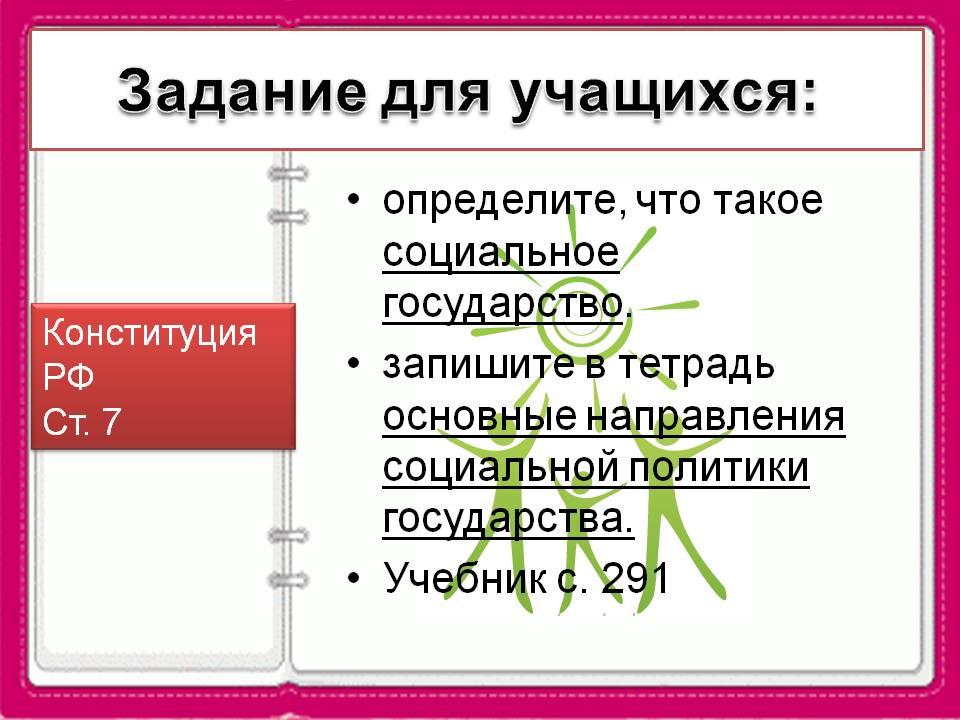hello_html_fe61106.jpg
