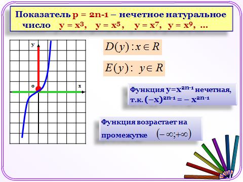 hello_html_14f0665b.png