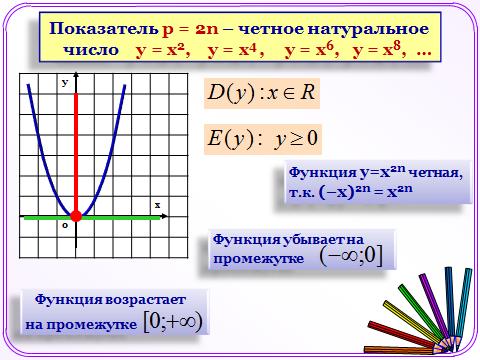 hello_html_21b4353.png
