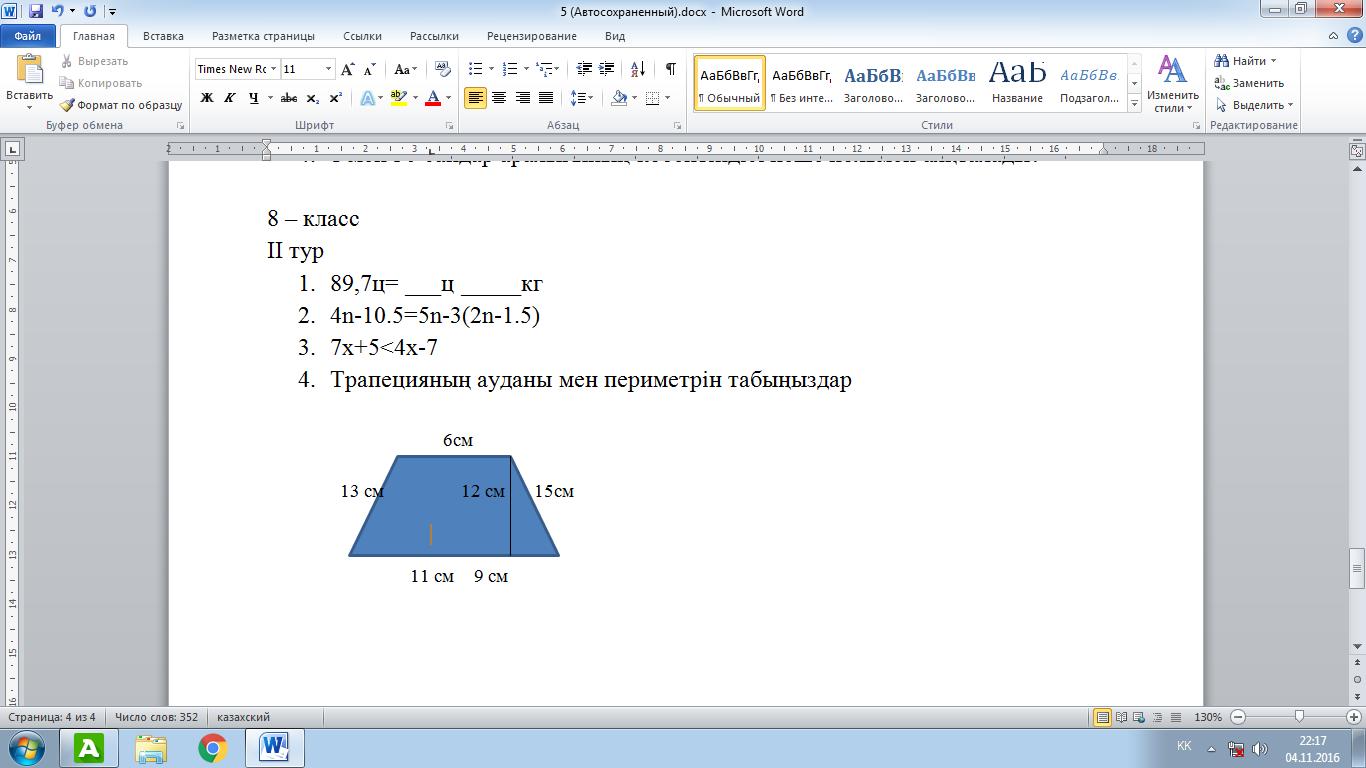 hello_html_70dcdb82.png