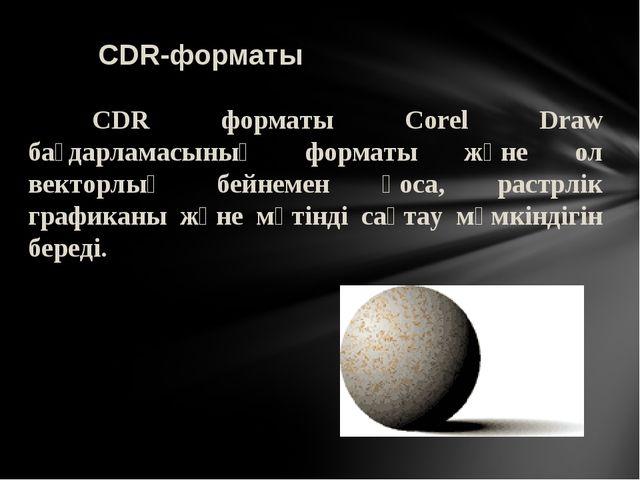 CDR-форматы CDR форматы Corel Draw бағдарламасының форматы және ол векторлы...