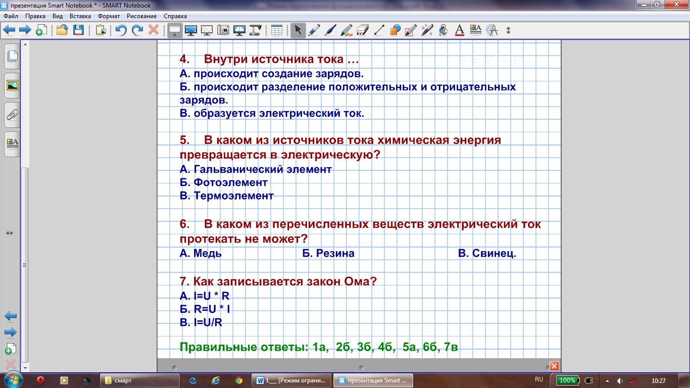 hello_html_5e292d2d.png