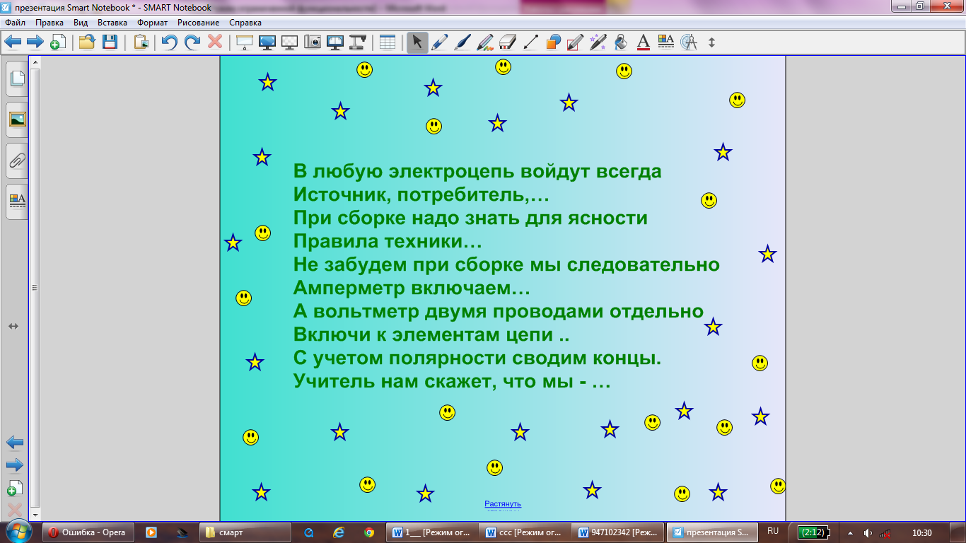 hello_html_m6380ad97.png
