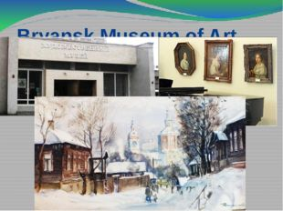 Bryansk Museum of Art and Exhibition Centre