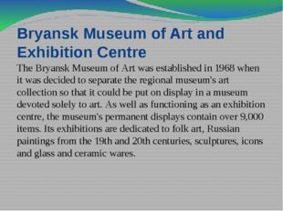 Bryansk Museum of Art and Exhibition Centre The Bryansk Museum of Art was est