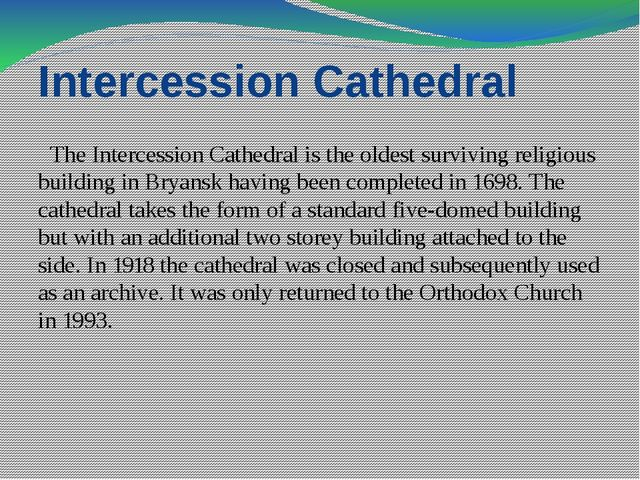 Intercession Cathedral   The Intercession Cathedral is the oldest surviving r...