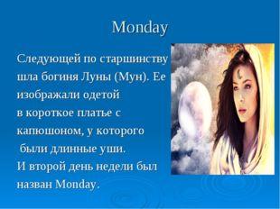 Monday Следующей по старшинству шла богиня Луны (Мун). Ее изображали одетой в