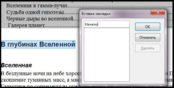 hello_html_2e0945aa.png