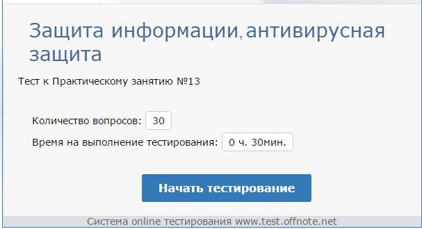 hello_html_7cdc7dea.png