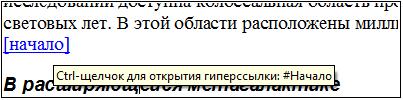hello_html_7f5aeb0e.png