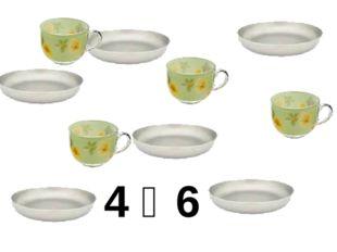4 ˂ 6