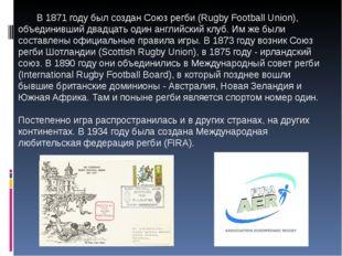 В 1871 году был создан Союз регби (Rugby Football Union), объединивший двадц